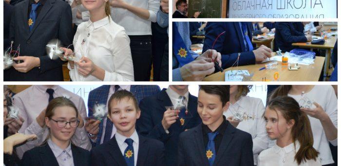 В Нижегородском лицее прошёл открытый урок