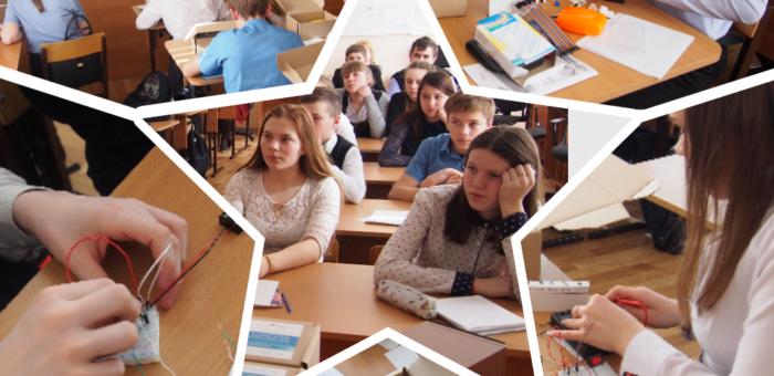 В Первомайске прошёл инженерный практикум