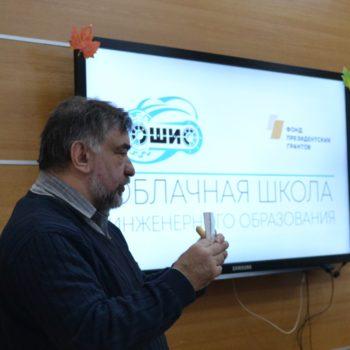 НАсыров