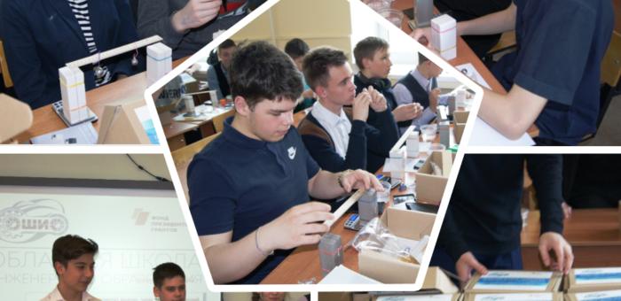 Инженерный практикум в Саровском физтехе