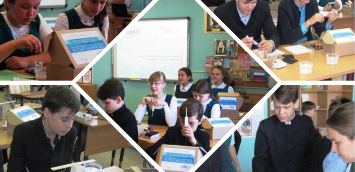 В Арзамасской православной гимназии прошёл инженерный практикум