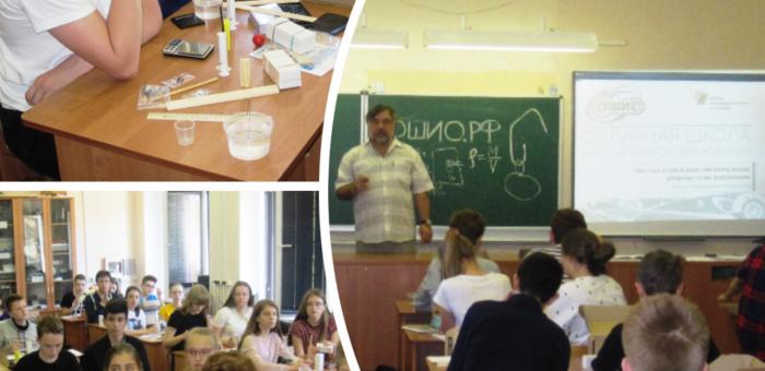 В Дзержинске прошёл инженерный практикум облачной школы