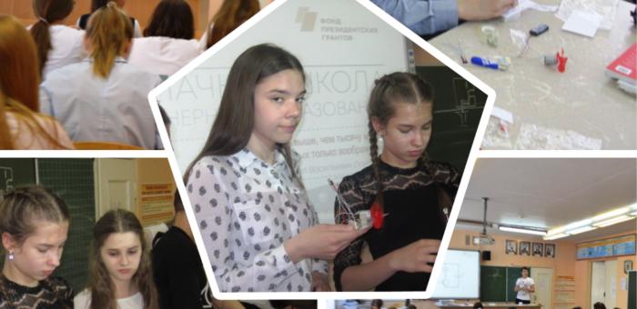Нижегородские школьники изучили работу транзистора, фоторезистора и электромотора